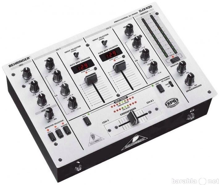 Продам Микшер Behringer DJX 400