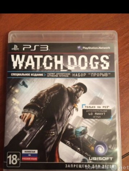 Продам Watch dogs на PS3
