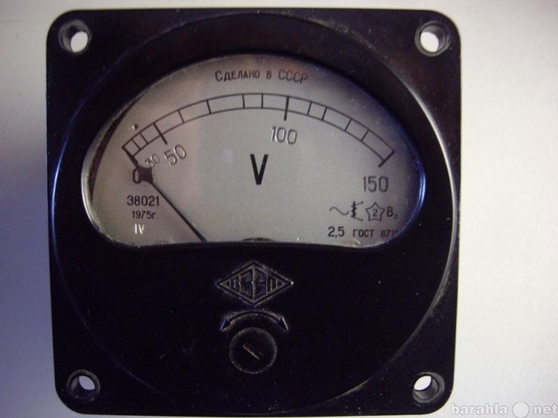 Продам: Вольтметры переменного тока Э8021