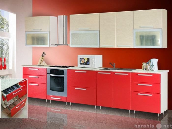 Продам и изготовим по Вашим размерам кухню