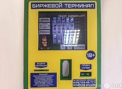 Продам Биржевой терминал