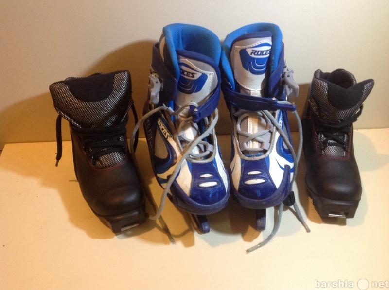 Продам Коньки и лыжные ботинки