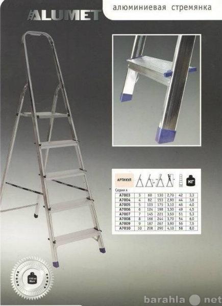 Продам: Лестница стремянка алюминиевая матовая