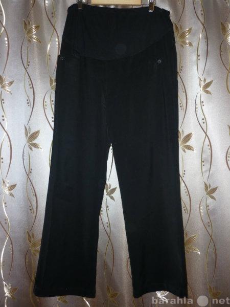 Продам брюки б/у черные для беременных