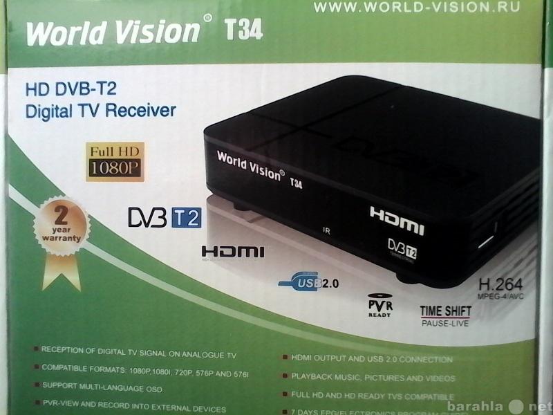 Продам: Цифровой телеприемник  World Vision T34.