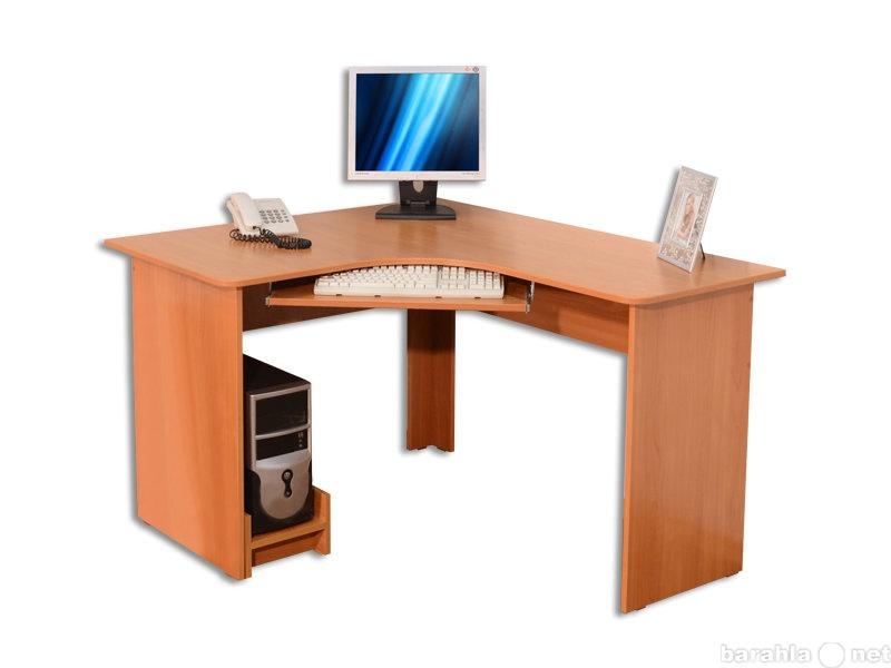 Продам: Стол компьютерный