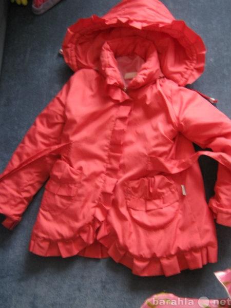 Продам Куртка-пальто д/дев. 110-116
