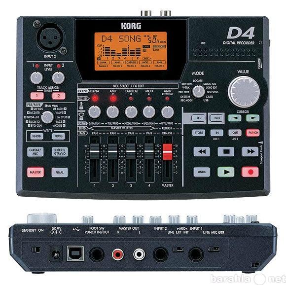 Продам Korg D4 - портативная студия звукозаписи