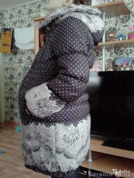Продам Куртка зимняя для беременных