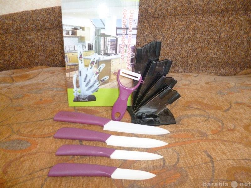 Продам Набор керамических ножей
