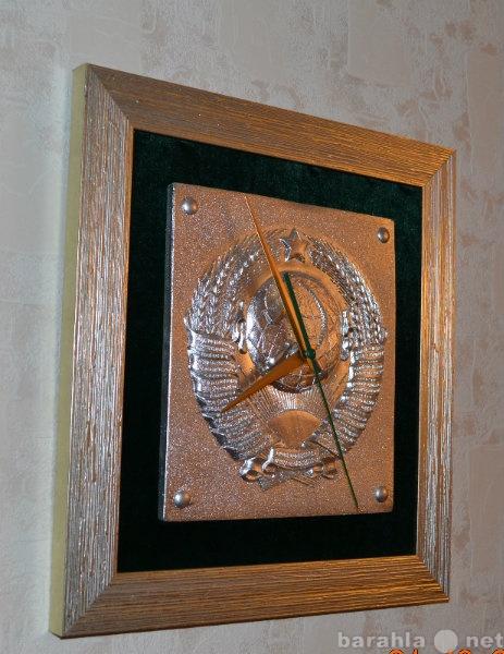 Продам Часы Герб СССР