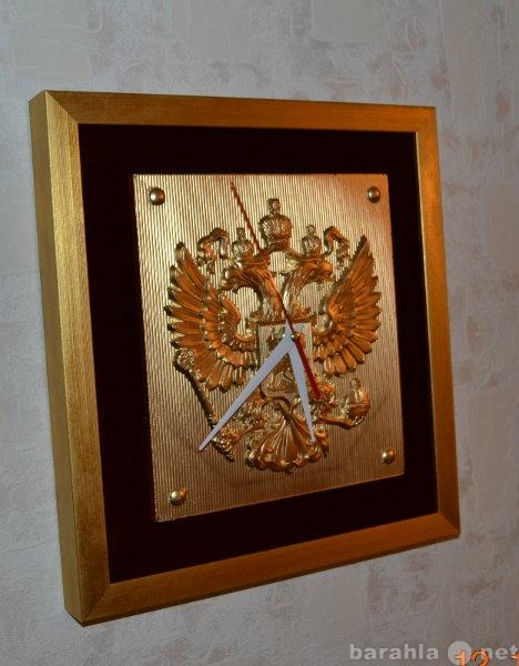 Продам Часы Герб РФ