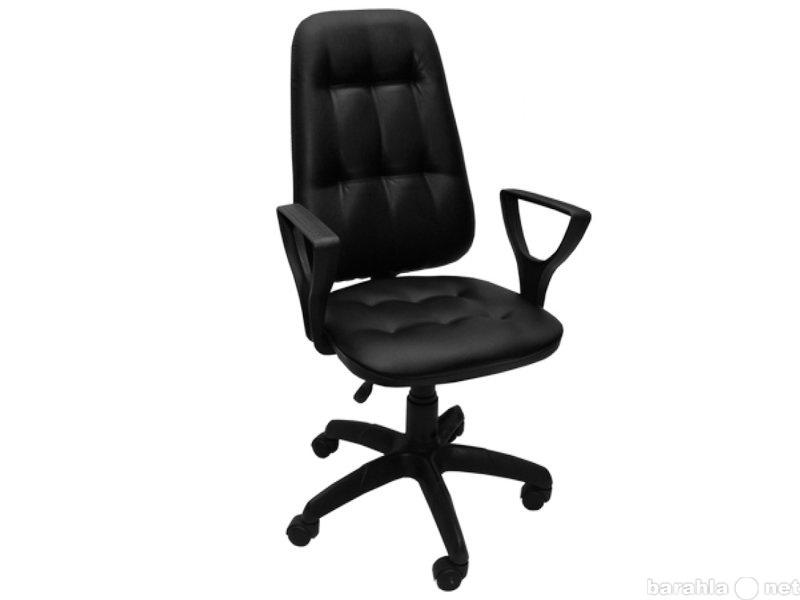 Продам: Кресло офисное