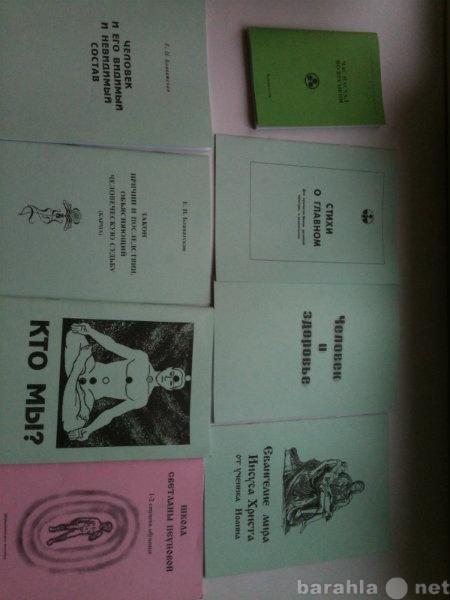 Продам Книги Брошюры
