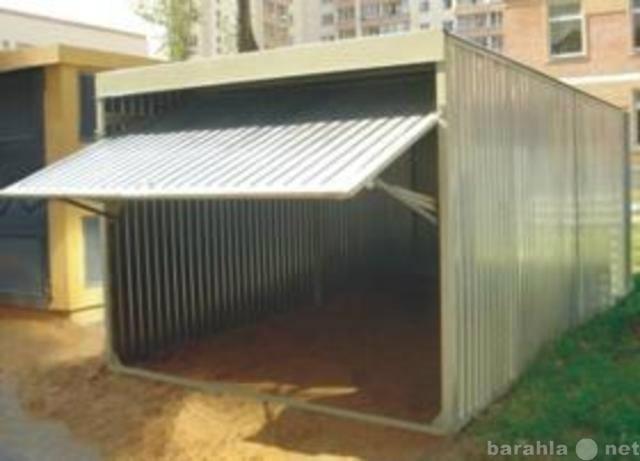 Продам: Металлические гаражи в химки зеленограде