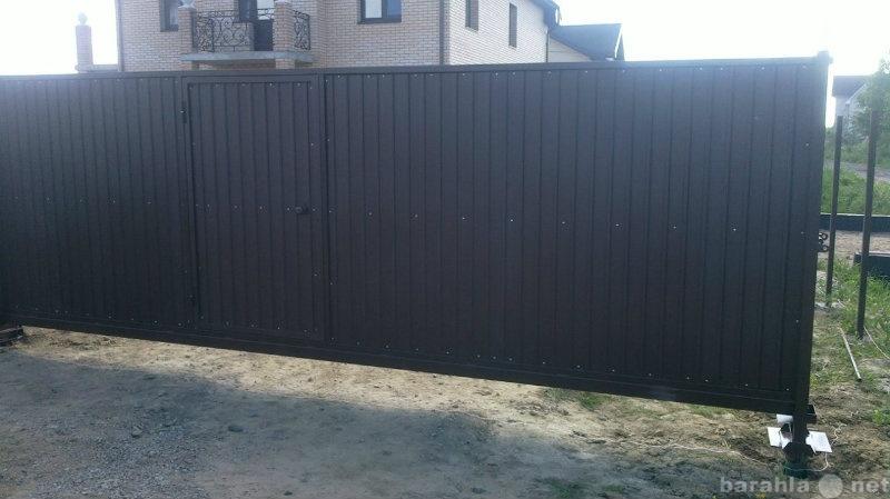 Продам Откатные ворота со склада 4, 5*2,0 м