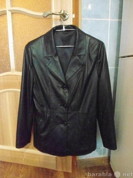 Продам Черный кож. пиджак-куртка, пр-во Турция