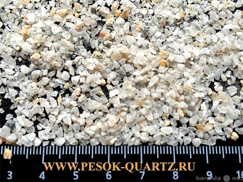 Продам Кварцевый песок для пескоструйных работ