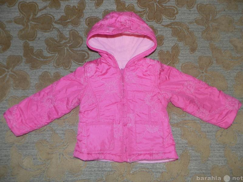 Продам Курточка на девочку от 1 года до 2х лет