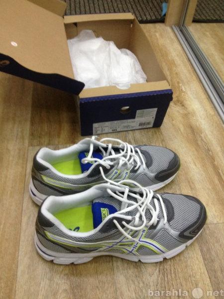 Купить кроссовки Asics в Челябинске — объявление № Т-6962756 (4648717) на  Барахла.НЕТ 834a83570b3