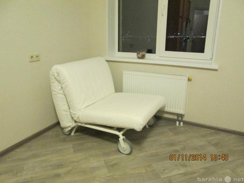купить кресло раскладное кресло кровать Ikea в новосибирске
