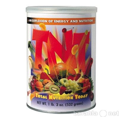 Продам ТНТ  TNT (Total Nutrition Today)