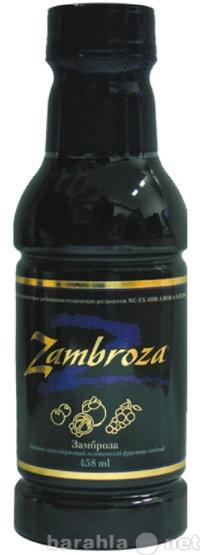 Продам Замброза - напиток для всех