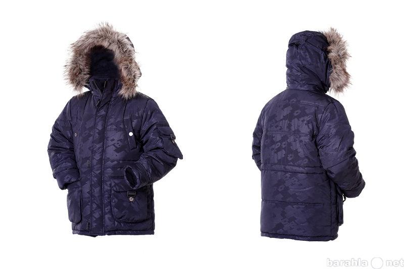 Продам Новая зимняя Аляска для мальчика