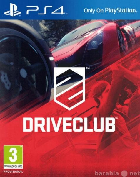 Продам DriveClub PS4 (на русском)