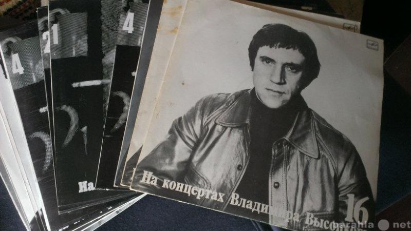 Продам Пластинки Владимира Высоцкого