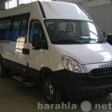 Продам: микроавтобус