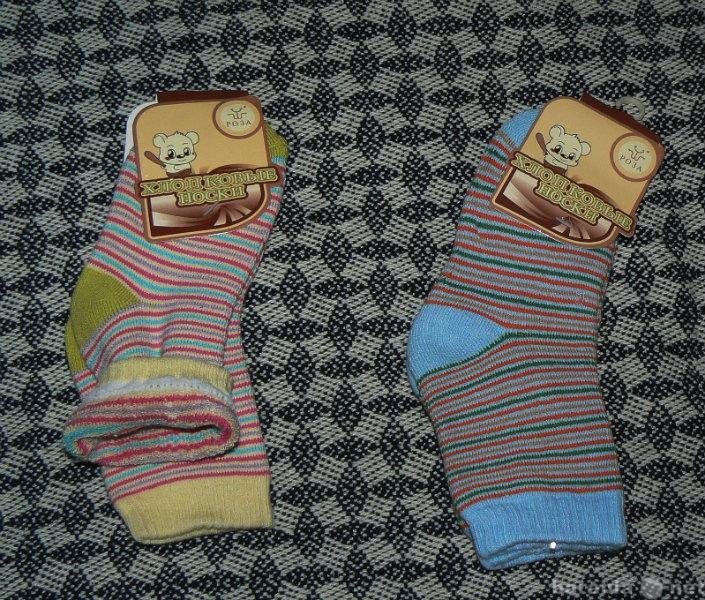 Продам Детские носочки новые