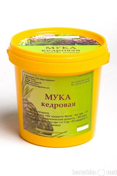 Продам Кедровое масло свежего урожая