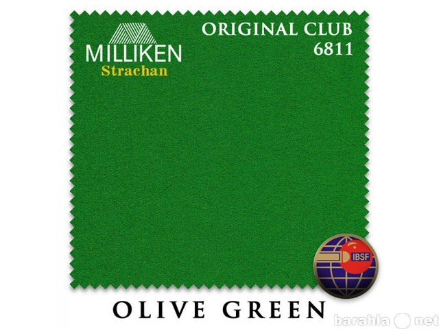Продам Milliken Strachan Snooker 6811 Original