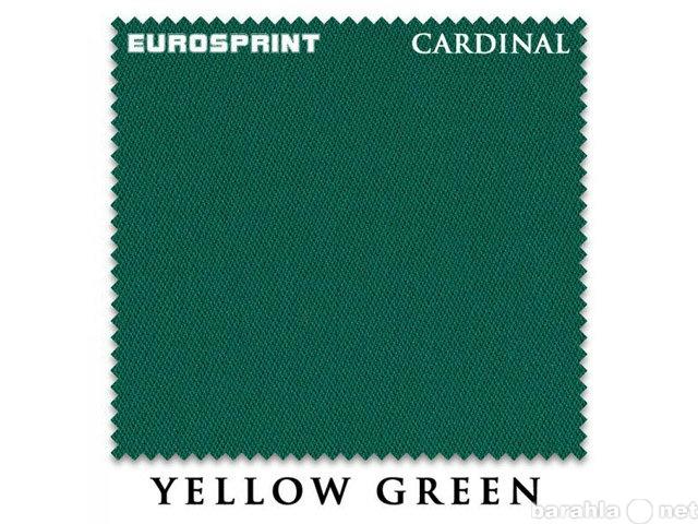 Продам Eurosprint Cardinal 165см Yellow Green