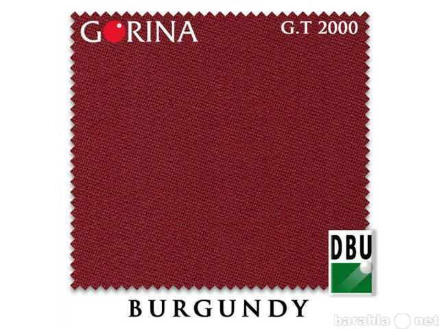 Продам Gorina Granito Tournament 2000 197см Bur