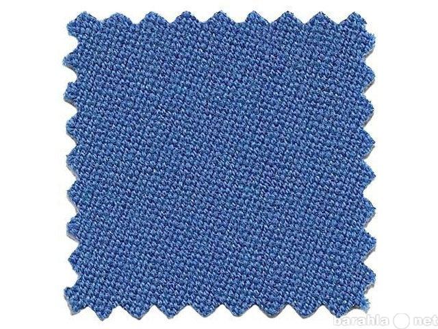 Продам Сукно Iwan Simonis 760 (Electric Blue; ш