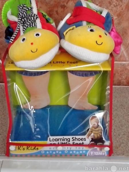 """Продам K""""sKids,развивающие  туфли с застеж"""