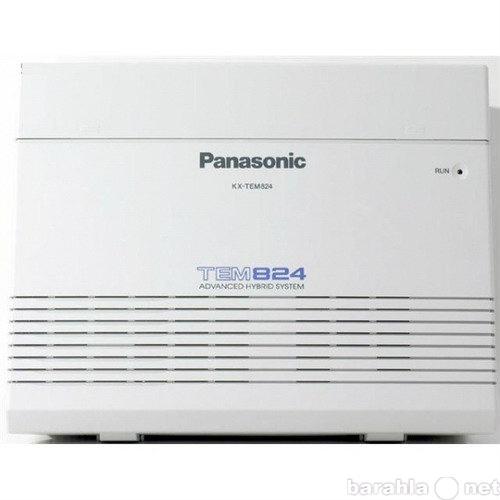 Продам Офисная мини-АТС Panasonic KX-TEM824RU