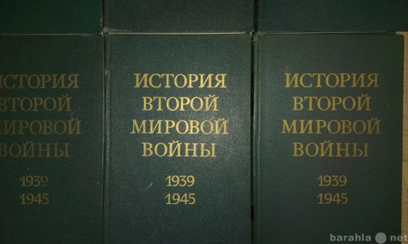 Продам книги учебники
