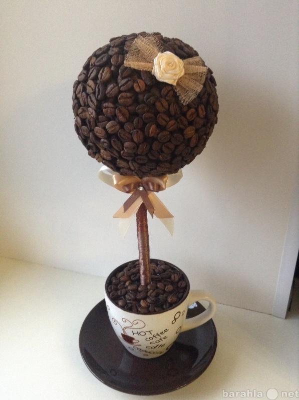 Продам Топиарии из кофе и цветы из бисера