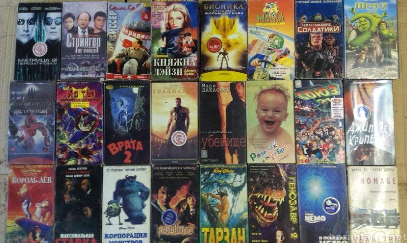 Продам: аудио и видео кассеты