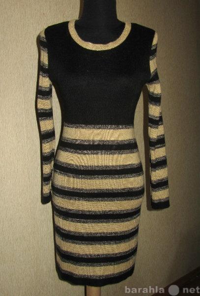 Продам Шерстяное трикотажное платье. Размер 46