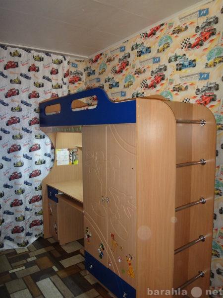 Продам Уголок школьника со шкафом и кроватью