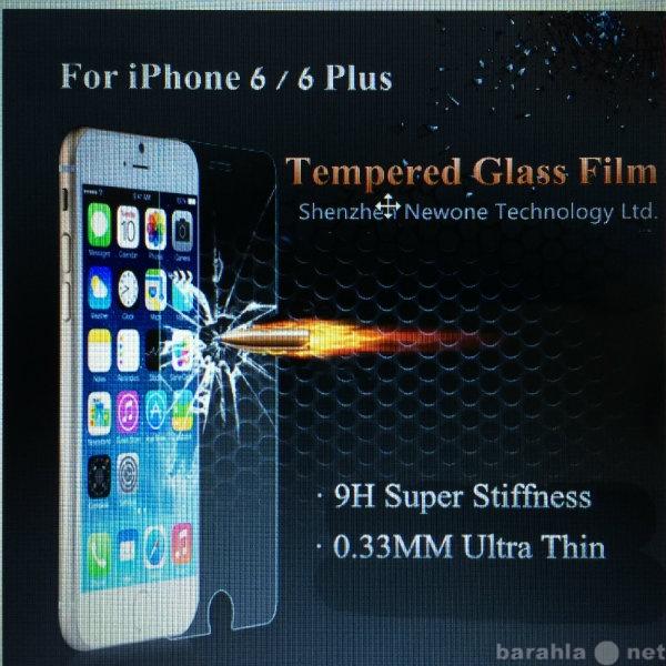 Продам Закаленное стекло для iPhone 6 Plus 5.5&