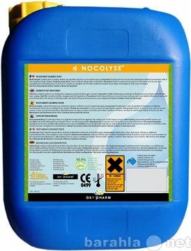 Продам Дезинфицирующая жидкость «Ноколиз» 5 л.