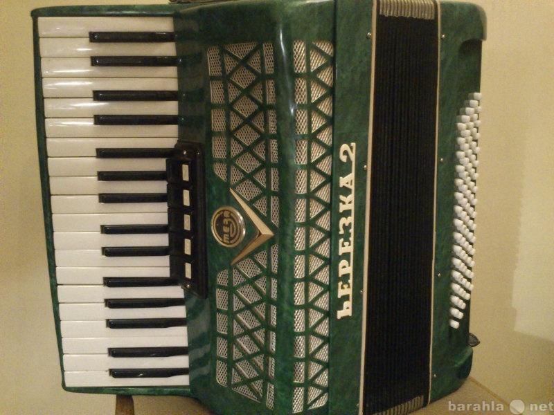"Продам Продам аккордеон ""Березка-2"""