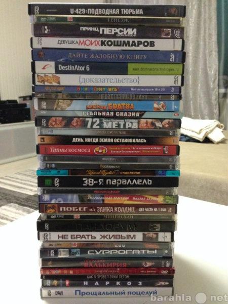 Продам: Продам диски с фильмами, музыкой