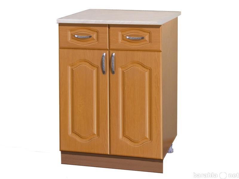 Продам: Шкаф с ящиками Шкомб-60 вишня