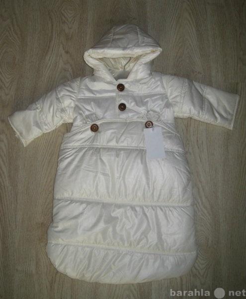 Продам Верхняя одежда, куртка-конверт